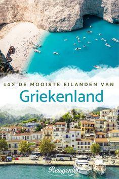 Skiathos, Chios, Santorini, Europe, Outdoor Decor, Travel, Viajes, Destinations, Traveling