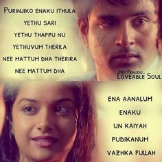 Lovable Lines