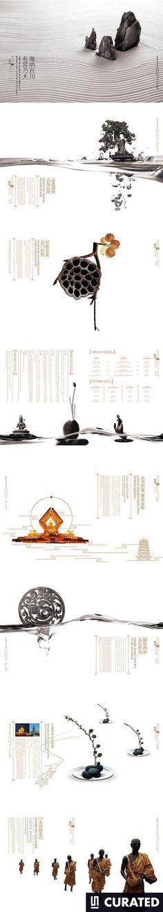 chinese single page web design layout Poster Design, Book Design, Layout Design, Design Art, Webdesign Inspiration, Graphic Design Inspiration, Brochure Design, Branding Design, Japan Design