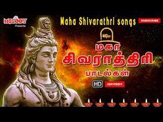 Shiva Songs, Devotional Songs, It Hurts Me, Amman, Mp3 Song, Lord Shiva, Girl Photos, God, Youtube