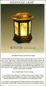 Click image for larger version.  Name:sexangle_lamp.jpg Views:575 Size:111.4 KB ID:415030