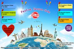 Holiday Deals for bookings till 15th Sept 2014. Call : 011-43368700 or visit : http://www.minarholidays.com
