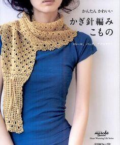 crochet image host