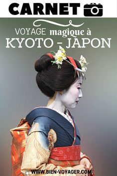 Japon – Carnet de voyage de KyotoVoyage au JAPON #JAPON #ASIE #CARNETJAPON #JAPAN #KYOTO ★ LIEN ★→ http://www.bien-voyager.com/japon-carnet-de-voyage-de-kyoto/
