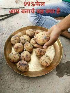 #Bhojpuri #BhojpuriGallery - Bhojpuri News  IMAGES, GIF, ANIMATED GIF, WALLPAPER, STICKER FOR WHATSAPP & FACEBOOK