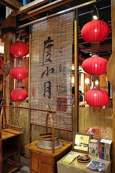 The walls made of hay, wooden furniture, red lanterns, and the overall yellowish design have a warm feeling. Chinese Interior, Japanese Interior, Restaurant Identity, Restaurant Design, Sushi, Asian Restaurants, Luxury Dining Room, Chinese Design, Indochine