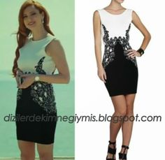 Medcezir - Ender (Mine Tugay), BCBG Dress