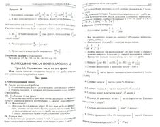 Гдз по алгебре за класс под редакции теляковского