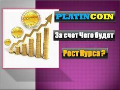 PLATINCOIN Платинкоин - За счет чего будет рост курса PLATINCOIN Symbols, Letters, Letter, Lettering, Glyphs, Calligraphy, Icons