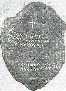 """Ananias Dare & Virginia (born 18 Aug 1587) went hence vnto heaven 1591."" ""Anye Englishman Shew John White Govr Via."" The Lost Colony of Roanoke stones carved by Eleanor Dare."