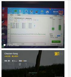 XiaoMi Notebook Pro Radiating Remould Tutorial