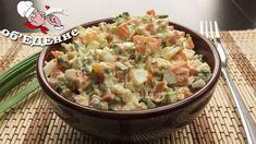 """Салат """"Селяночка"""" - три ингредиента и море вкуса"""