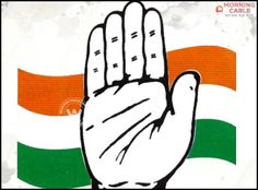 After Aam Aadmi Party nearly swept Delhi and the BJP bagged the remaining three, the Congress Party returned with bare hands. The Hand became invisible in Delhi and party has been laid off entirely by the city.