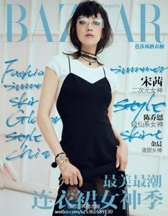 f(x)'s Victoria rocks an edgy, punk-inspired look on the cover of China's 'Bazaar' | allkpop.com