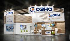 exhibition design OZNA