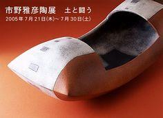Exhibition of Ceramics by Ichino Masahiko