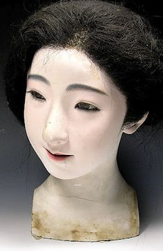Iki Ningyo: Japanese Lifelike Dolls.  beautiful mannequin head made of wood and gofun (Oyster-shell paste). S)