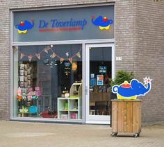 De Toverlamp, Barneveld, The Netherlands
