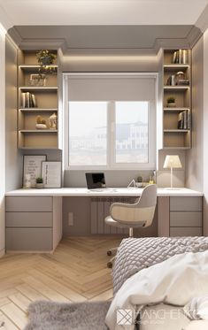 Study Room Design, Study Room Decor, Room Design Bedroom, Small Room Design, Room Ideas Bedroom, Home Room Design, Home Office Design, Home Interior Design, Bedroom Decor
