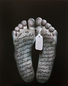 Our House Is on Fire series 2013. ©Shirin Neshat. Courtesy of the artist and Gladstone Gallery, New York and Brussels