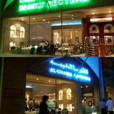 Al Khaima Restaurant - Doha