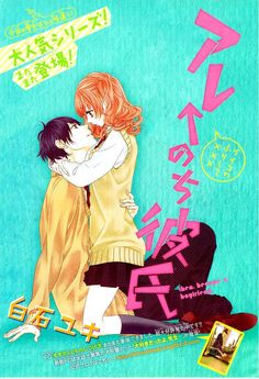 Are: After Boyfriend Vol.1 Ch.4 Page 4 - Mangago