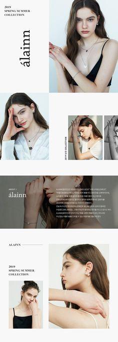 WIZWID:위즈위드 - 글로벌 쇼핑 네트워크 Simple Web Design, Minimal Web Design, Modern Web Design, Blog Layout, Web Layout, Layout Design, Photo Album Covers, Fashion Graphic Design, Newsletter Design