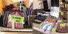 ♪遠州綿紬♪浜松の伝統を発信する「ぬくもり市」へ行ってきました!