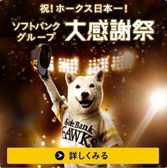 Champion, Pet Pet, Pets, Movie Posters, Movies, Animals, Animales, Films, Animaux