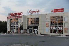 vk.com/lugansk_city?z=photo-23048082_339767010%2Falbum-23048082_00%2Frev