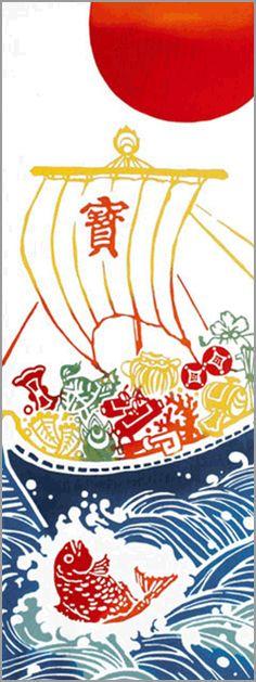 宝船 白地  打出の小槌・丁子・隠れ笠・隠れ蓑・宝鍵・巻物・宝珠・金嚢・七宝・分銅といった宝船の柄です。縁起物の代表格である宝船を注染ならではの多色のぼかしで豪華絢爛に彩りました。 #デザイン #Design
