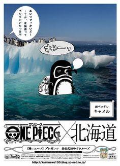 画像 One Peace, Banner, Cartoon, Manga, Anime, Movie Posters, Color, Design, Banner Stands