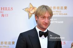 Olympic Gold medalist in figure skating Evgeni Plushenko attends the... ニュース写真 457793650 | Getty Images
