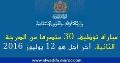 تفتح المباراة في وجه المترشحين المغاربة الحاصلين على دبلوم الدراسات العليـا المعمقــة أو المتخصصـة أو شهادة الماستر أو الماستر المتخصص أو إحدى الشهادات المعادلة لها