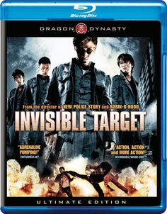 INVISIBLE TARGET BLU-RAY (DRAGON DYNASTY COLLECTION)
