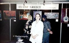 Classic Greece Exhibition © Marisa Angelis 2000