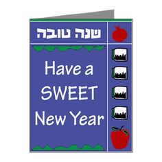 what is a jewish new year