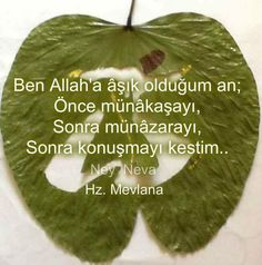 Allah Islam, Alhamdulillah, Quotes About God, Quran, Picture Quotes, True Love, Faith, Messages, Thoughts