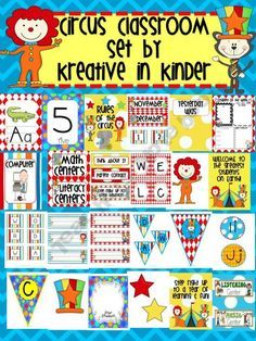 Circus Theme Classroom Decor for Beginning of Year
