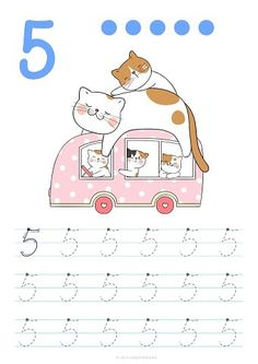 French Numbers, Worksheets For Kids, Comics, Fictional Characters, 3 Year Olds, School, Note Cards, Leaves, Numeracy