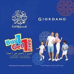 Eid Mubarak from Giordano! Get your festive outfits now @ Buy 1 Get 1 Free, for a limited period only! Got 1, Buy 1 Get 1, Eid Mubarak, Festival Outfits, Festive, Period, Highlights, Free, Festival Costumes