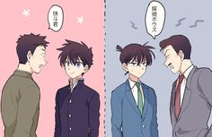 Saguru x Kaito Moe Manga, Moe Anime, Manga Anime, Anime Guys, Conan Comics, Detektif Conan, Magic Kaito, Detective Conan Shinichi, Kids Tumblr