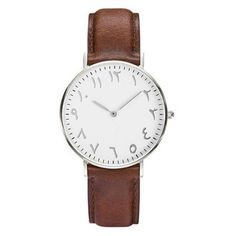 Tayma - Brown & Mahogany Arabic Watch - 3 Colours Available