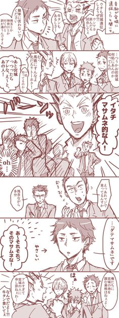 「HQカラーチャート」/「みさき」の漫画 [pixiv]