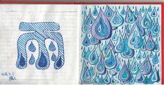 第十六番【雨】
