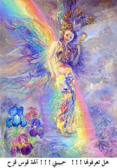 In Greek mythology, Iris is the personified goddess of the rainbow. She is regarded as the messenger of the gods to humankind.