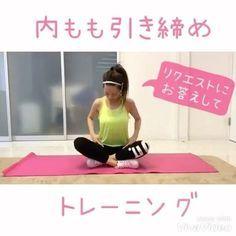 「痩せたいけれどジム通いは面倒…」それなら自宅で行うトレーニング「#宅トレ」を始めちゃいましょう!パーフェクトなボディラインのAYAKAさんがとってもわかりやすく宅トレの実践方法を教えてくれますよ。