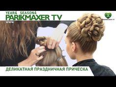 ПРИЧЕСКА ИЗ ЛЕГКИХ УЗЛОВ НА ОСНОВЕ ХВОСТА ✭✭✭✭✭ парикмахер тв - YouTube
