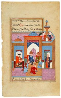 A Man Tells Rūmī About the Construction of a Theological School | Construction of a Theological School | The Morgan Library & Museum
