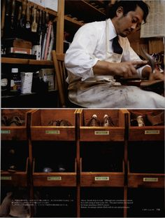Spigola Bespoke Shoemaker (Koji ...